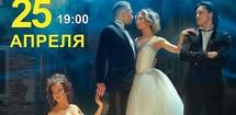 TODES. Танцевальный спектакль «#Продолжение».